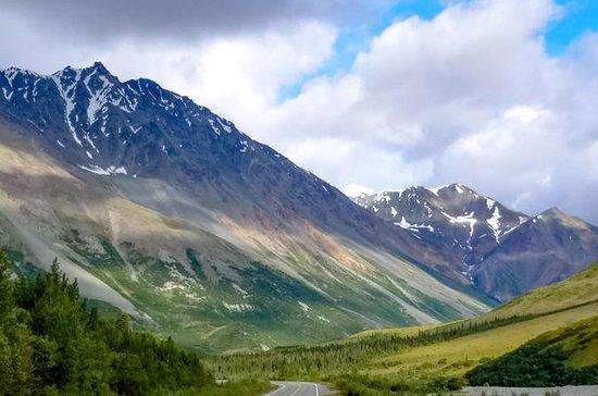 Excursão da Beleza do Norte