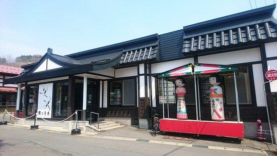 Nuruyu Onsen Public Bath (Tsuru no Meito Nuruyu Onsen)