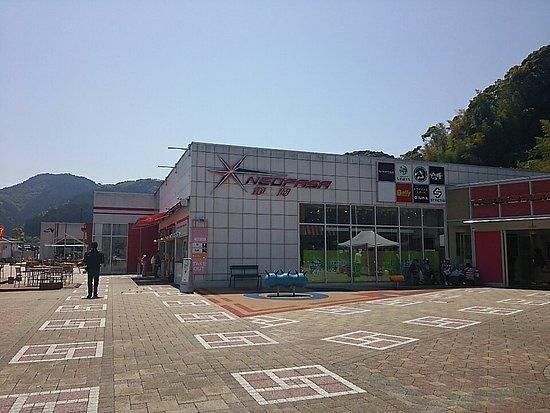 Neopasa Shizuoka Nobori