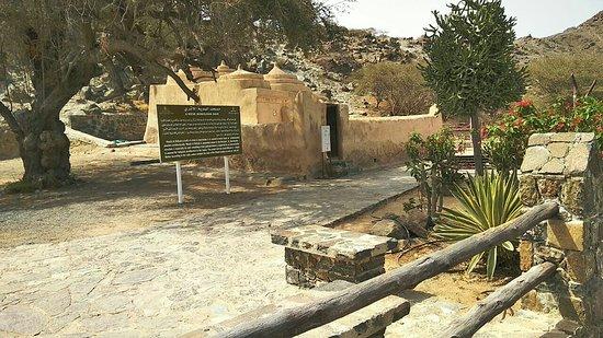 Al Bidya Mosque: IMG-20180422-WA0058_large.jpg