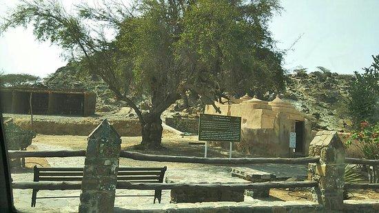 Al Bidya Mosque: IMG-20180422-WA0083_large.jpg