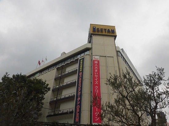 Foto de Saitama