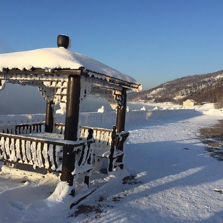 Baikal, รัสเซีย: photo2.jpg