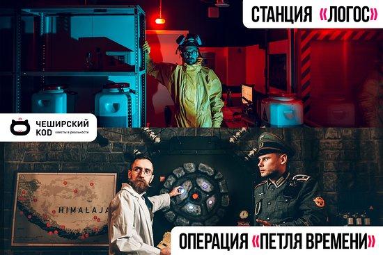 Cheshyrskiy KOD