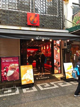 Kobe Frantz, Nankimmachi