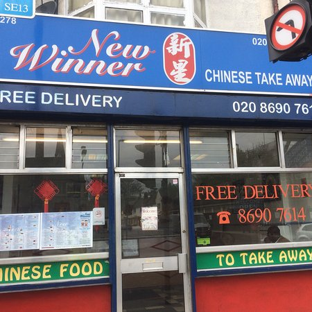 Best Chinese Restaurant Lewisham