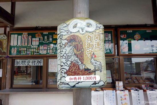 戸明神社境内 - 北九州市、戸明...