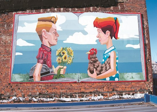 Pittsburg, Kansas: Created in 2015 by Pittsburg State students in Jamie Oliver's Mural and Large-Scale Printing Cla