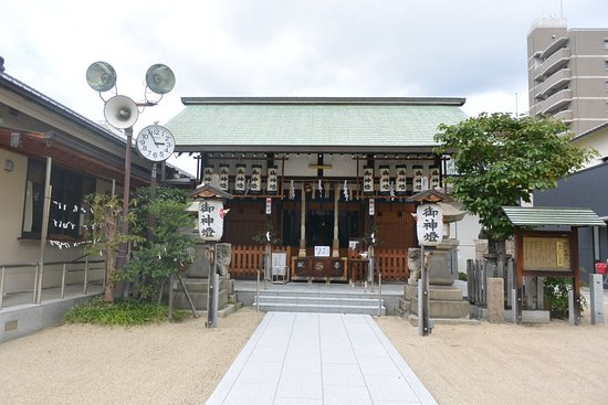 Miyakojima Shrine