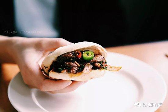 Rosemead, Kalifornien: Chinese Cumin Lamb/Beef Burger