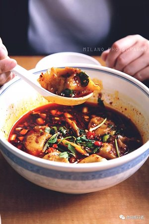 Rosemead, Californië: Dumplings in Sour and Spicy Soup