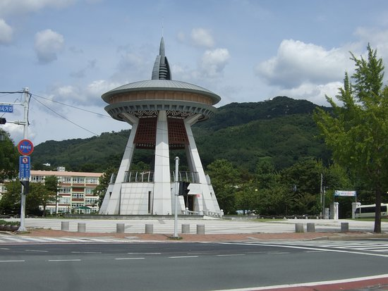 Gimhae Citizen's Bell
