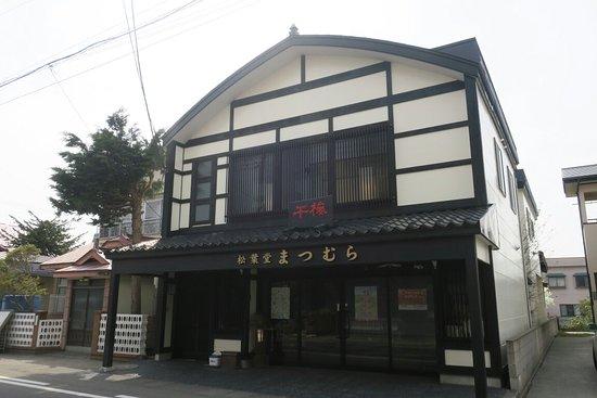 Matsubado Matsumura