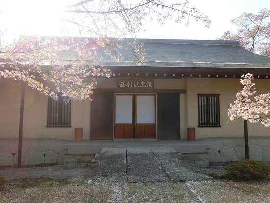 Saigyo Memorial Hall