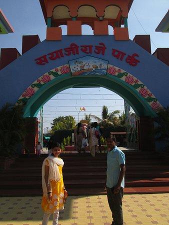 Akluj, الهند: Entrance