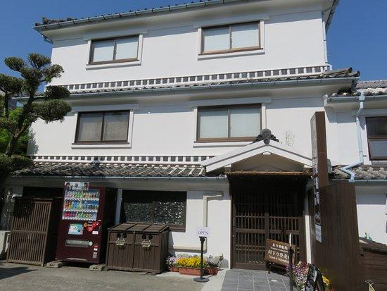 Shogetsu Bunjin Museum