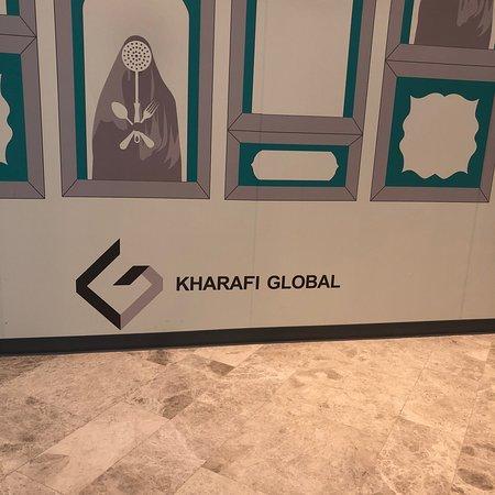 الكوت المجدد - Picture of Al - kout Mall, Fahaheel - TripAdvisor