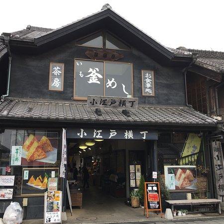 Koedo Yokocho