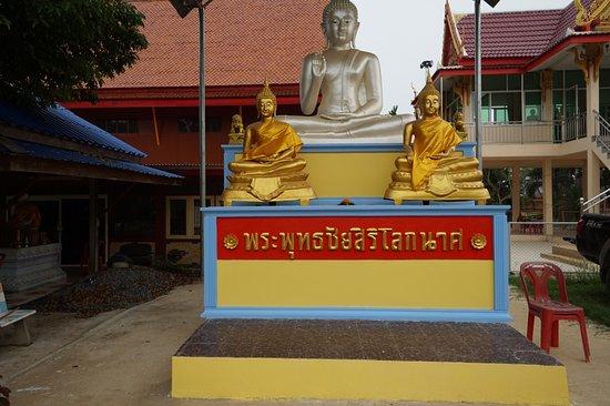 Pho Thong, Tailandia: ภายในวัดค่ะ
