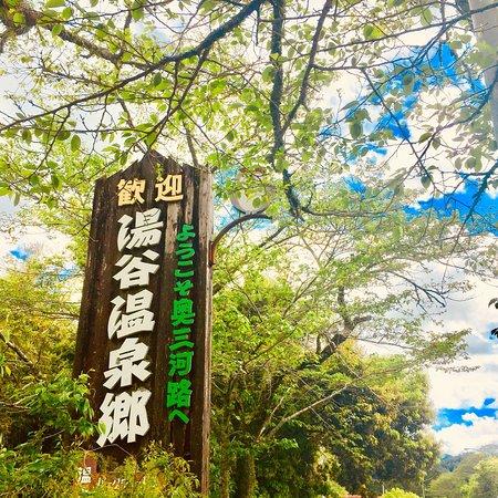 Yuya Hot Spring