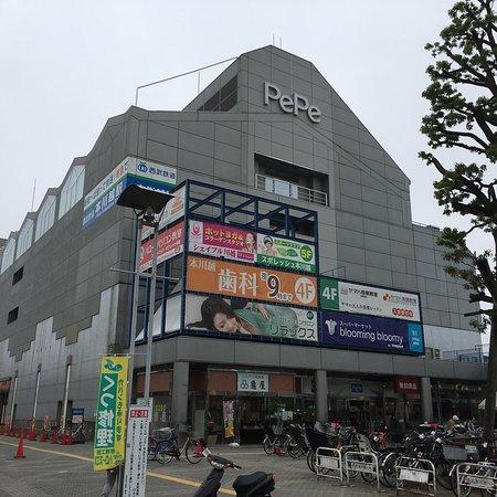Seibu Honkawagoe Pepe