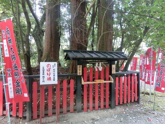 Kawachinagano, Japan: 破軍星(午)です このような塚が金堂の周りに七つあります
