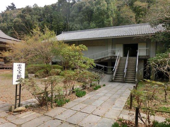 Kawachinagano, Japan: 霊宝館です