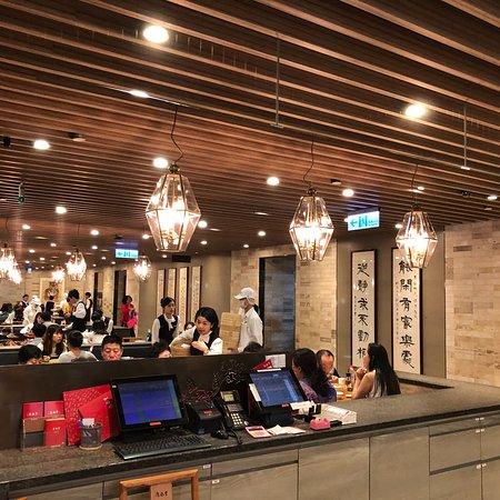 Din Tai Fung (101 Branch)