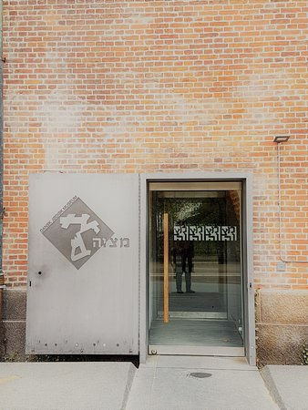 Dansk Jødisk Museum (København, Danmark) - anmeldelser