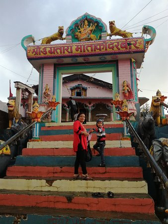 Far-Western Region, Nepal: Ugratara Temple