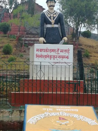 Far-Western Region, Nepál: Amar Singh Gadhi Fort
