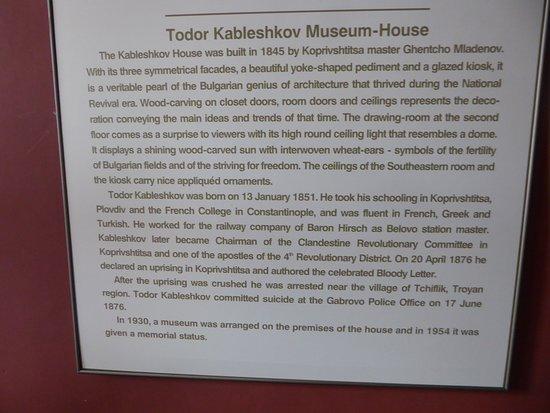 Todor Kableshkov House Museum صورة فوتوغرافية