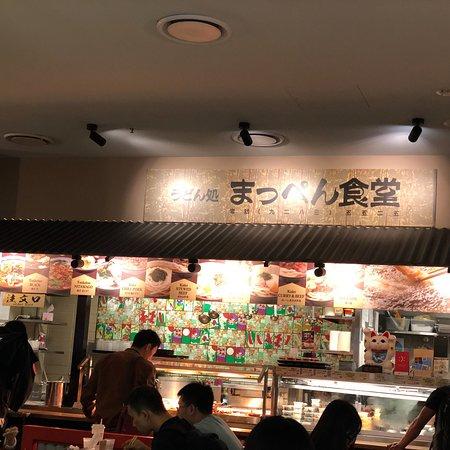 Mappen Noodle Bar Φωτογραφία
