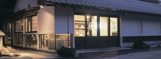 亀田屋酒造店