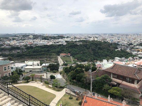 Sakiyama Park