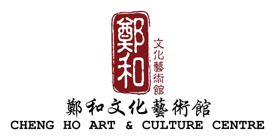 Cheng Ho Art & Culture Centre