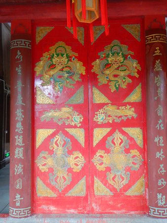Shengshui Pavillion: Outside doors