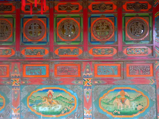 Shengshui Pavillion: Outside panels