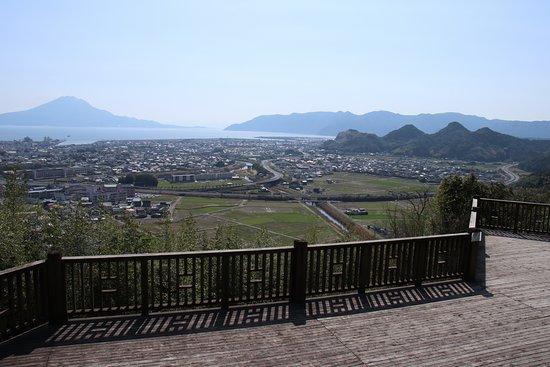 Takakura Observatory