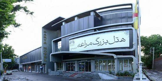 Maragheh, Iran: getlstd_property_photo