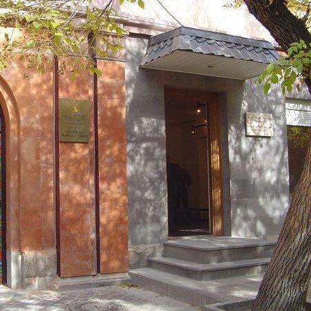 Albert & Tove Boyajian Gallery