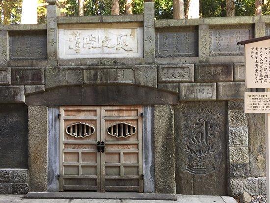 Naritasan Shinsho-ji Temple Okunoin