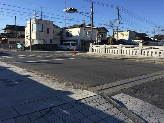 Tamagebashi Kosatsuba Monument
