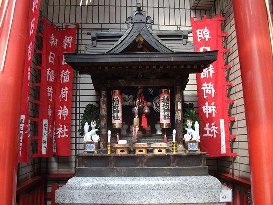 Asahi Inari Shrine