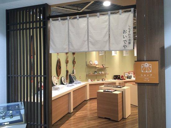 Shimosuwa-machi, اليابان: しもすわ今昔館おいでや