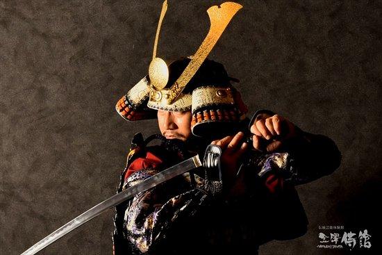 Samurai Yakata