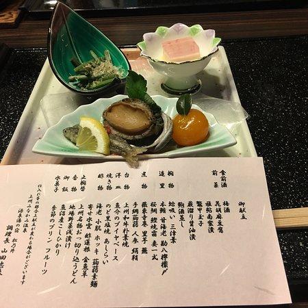 Minakami Onsen: photo3.jpg