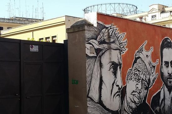 Rome Street Art: Ostiense Private...