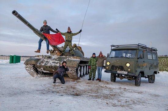 Excursion en char et tir au bazooka