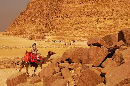 Dagtocht naar Cairo vanuit de haven ...